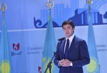 Габидулла Абдрахимов поздравил шымкентцев с днем города