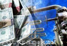 Продать свою долю в ТЭЦ-3 собирается акимат