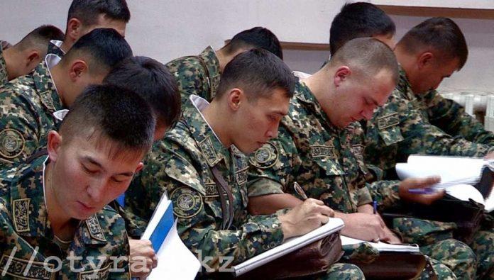 Обучение офицеров в Шымкенте