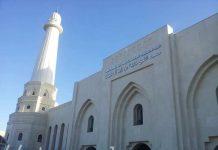 В Казахстане создадут собственную школу понимания ислама