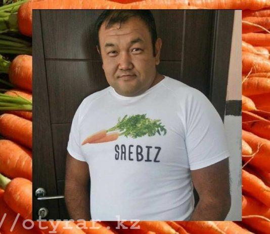 Футболка с морковкой