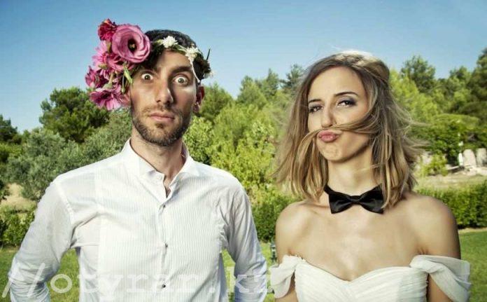 Если не будет свадьбы