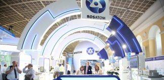 Росатом предлагает мини-ГЭС