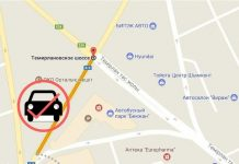 Закрыта дорога на Бекжан