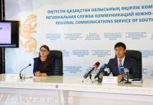 Южноказахстанские спортсмены за восемь месяцев выиграли 1153 медалей