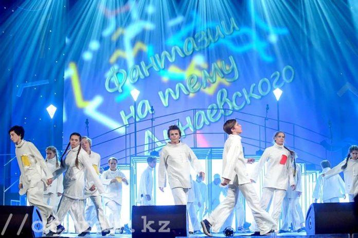 Спектакль «Фантазии на тему Дунаевского» бесплатно покажут в Шымкенте