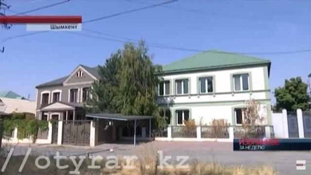 Журналисты заглянули в конфискованные особняки Тулешова