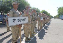 Лучшей пограничной поисковой группой признана команда «Оңтүстік»