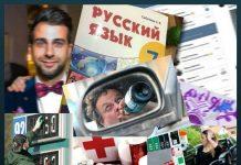 Учебники перебили все остальные новости в Казахстане