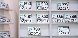 Престижные госномера для авто в Казахстане можно будет выбрать в интернете