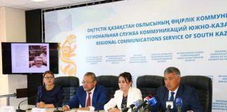 Двадцать южноказахстанских врачей обменялись опытом в Южной Корее