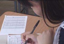 Общественный совет Минобразования рекомендует отменить ЕНТ для поступающих в вузы платно