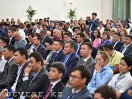 Бизнес форум в Ташкенте