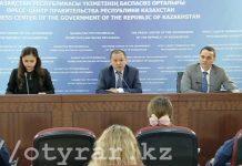 В Южном Казахстане к 2050 году численность населения превысит пять миллионов человек