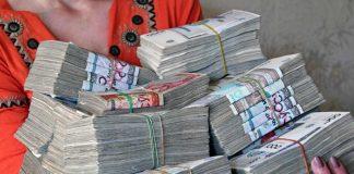 Узбекские сумы девальвированы
