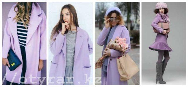 Пальто лавандового цвета