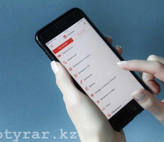 Телефон Каспий банка