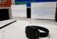 Мажилису продемонстрировали электронные браслеты для осуждённых