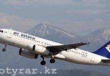 Цены на перелет между Казахстаном и Россией снизятся