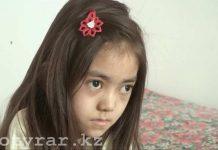 Облздрав отправил тяжело больную девочку из Шымкента на лечение в Астану