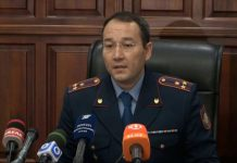 Арман Бейсенбаев