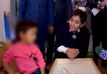 """Тамара Дуйсенова посетила """"Центр по оказанию социальных услуг на дому"""""""