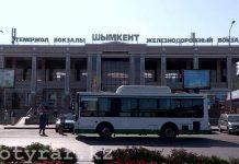 Модернизация железно-дорожного вокзала