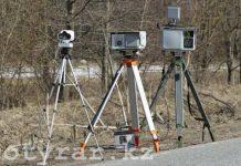 Мобильные радары Крис-П