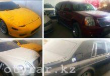 Автомобили Тулешова продали по цене в два раза ниже их оценочной стоимости