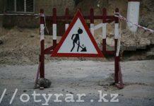 Ремонт дороги в Шымкенте