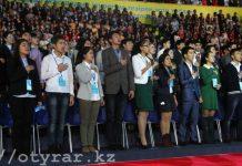 Казахстанской молодежи предложили стажировку в Мажилисе Парламента РК