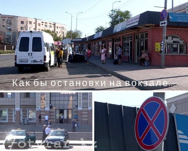 Остановки на вокзале Шымкента