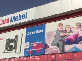 "Мебельный салон ""EuroМebel"""