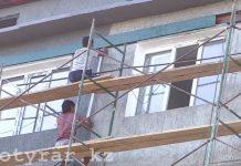 Ремонт бывшего общежития в Шымкенте
