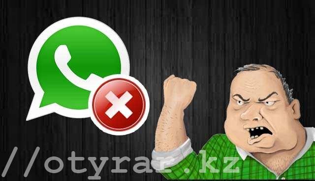 Казахстанцы пожаловались напроблемы вработе социальных сетей иWhatsApp