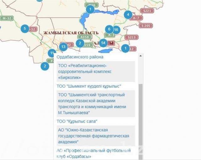 Интерактивная карта приватизации
