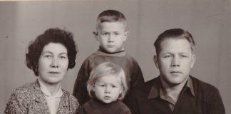 Семья Ахмеджановых