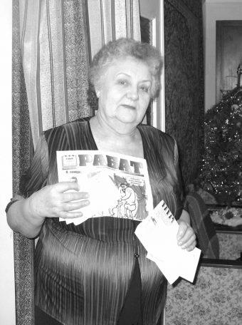 Клара Федеровна Воропаева