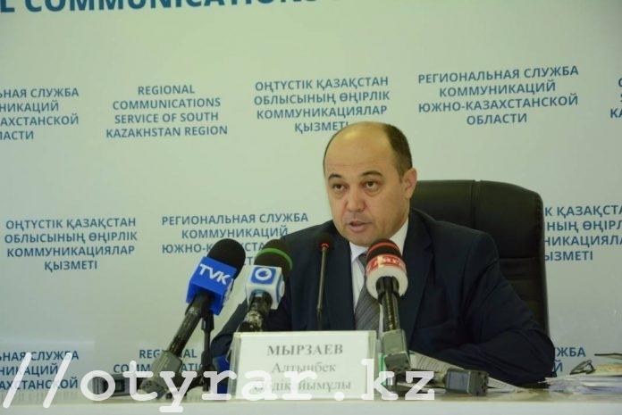 Алтынбек Мырзаев