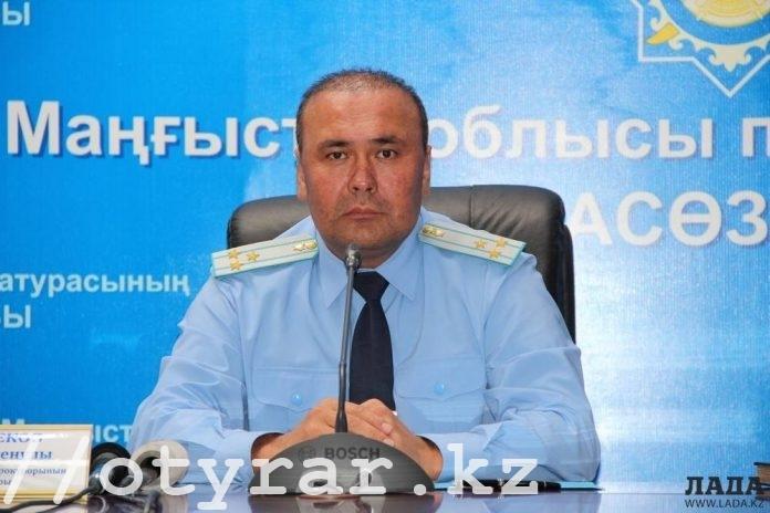 Ержан Бердибеков
