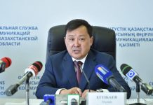 Мукан Егизбаев