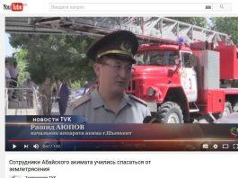 Р. Аюпов одет в военную форму