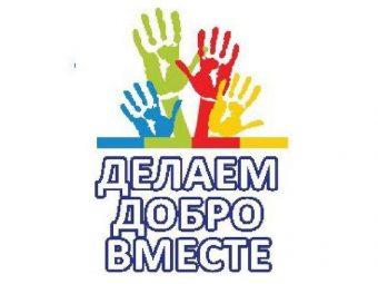 """Логотип фонда """"Ниет"""""""