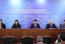 Пресс-конференция в Правительстве РК