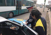 Рейд МПС по общественному транспорту