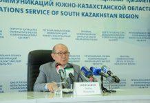 Алибек Умиралиев