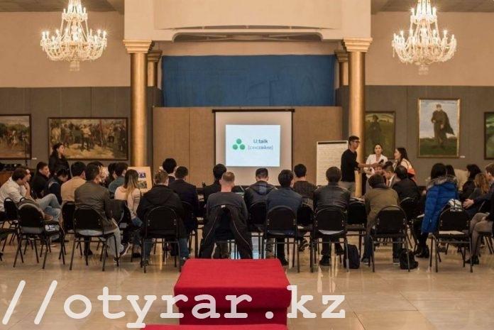 Нужна ли Казахстану Европейская культура?