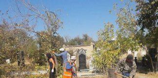 Наведен порядок на мусульманском кладбище в отделении Тельмана