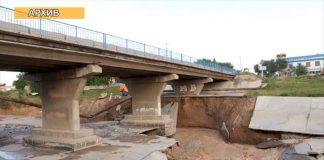 Аварийное состояние моста через реку Сайрам-Су грозит чрезвычайной ситуацией