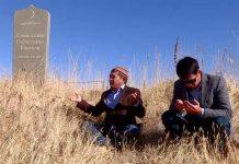 Мертвые не имеют голоса или как ограждают кладбища в Шымкенте
